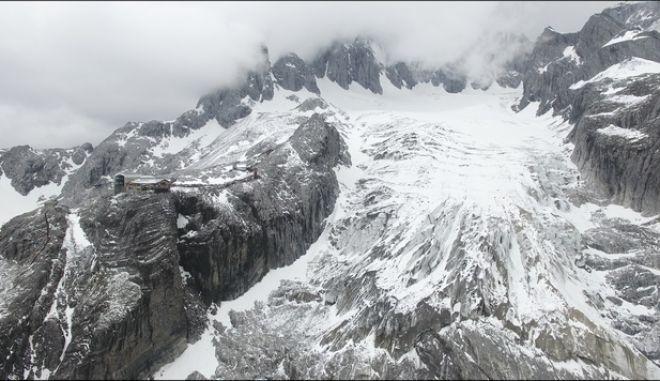 Φωτό αρχείου από βουνό στην Κίνα