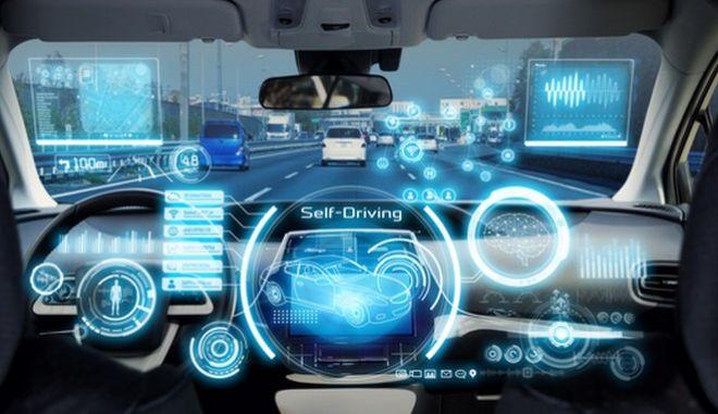 Πώς θα έμοιαζε ένα αμάξι στο μέλλον