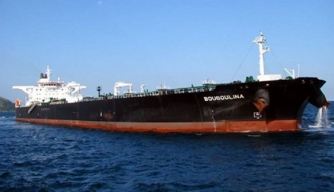 """Delta Tankers: Το δεξαμενόπλοιο """"Bouboulina"""" δεν μόλυνε ακτές της Βραζιλίας"""