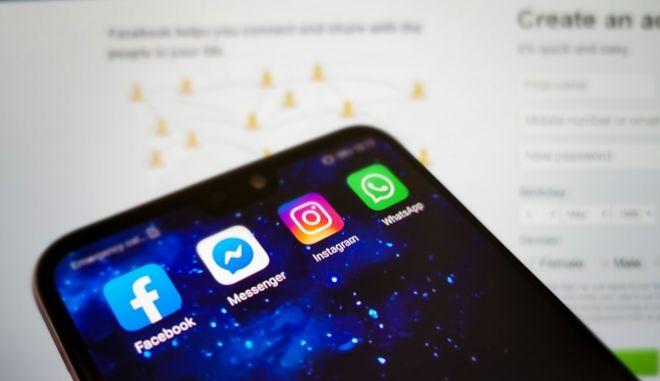 Επαναλειτουργούν Facebook, Instagram και WhatsApp: Τι προκάλεσε το μεγάλο μπλακάουτ