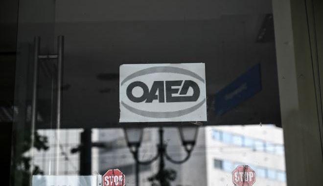 Κατάστημα ΟΑΕΔ (φωτογραφία αρχείου)