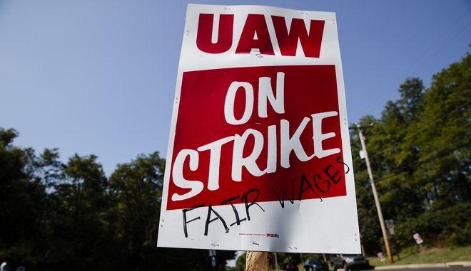 General Motors απεργία
