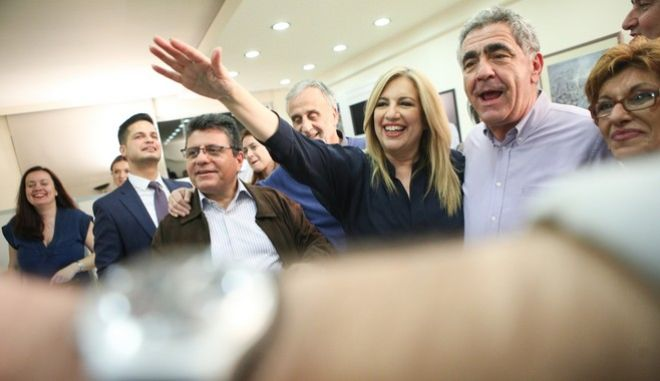 Atmosphere of PASOK headquarters in Charilaou Trikoupi street following the announcement of the first results of the elections for the leadership of the new center-left movement showing the win of Fofi Gennimata, in Athens, Greece, on November 19, 2017. /                                , , , 19  2017.
