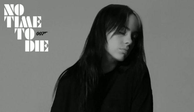 Billie Eilish: Κυκλοφόρησε το νέο τραγούδι της για την ταινία James Bond: No time to die
