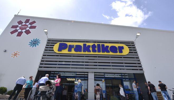 Το κατάστημα των Praktiker στην Ανθούσα