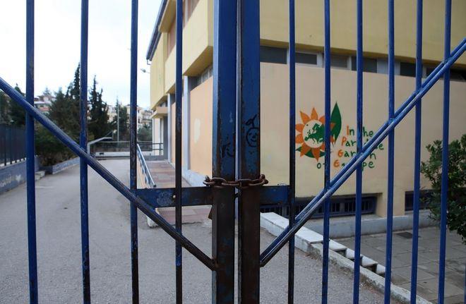 Κορονοϊός: Γιατί θα παραμείνει κλειστό για 2 εβδομάδες το σχολείο στη Θεσσαλονίκη