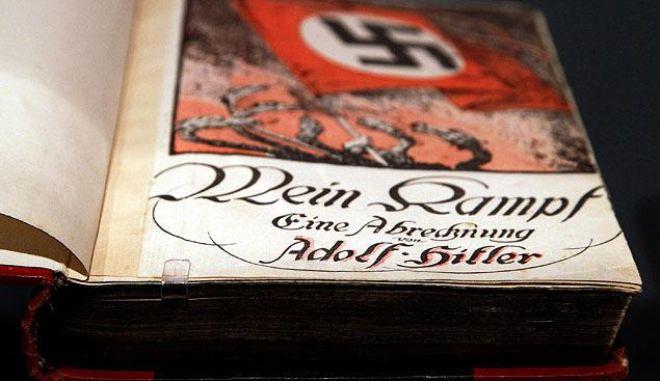 """Ανατριχίλα: Σαρώνει η ψηφιακή έκδοση του βιβλίου """"Ο Αγών μου"""""""