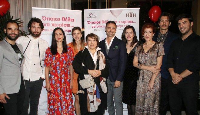 """Γιώργος Καπουτζίδης - Κατιάνα Μπαλανίκα μαζί στο θέατρο: """"Όποιος θέλει να χωρίσει, να σηκώσει το χέρι του"""""""