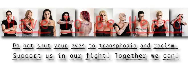 Καμπάνια του ΣΥΔ κατά της τρανσφοβίας και του ρατσιμού σε ΛΟΑΤΚΙ+ άτομα
