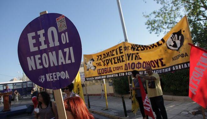 """Συλαλλητήριο από την ΚΕΕΡΦΑ για την δίκη της """"Χρύσης Αυγής"""" από το Τριμελές Εφετείο Κακουργημάτων της Αθήνας, το οποίο συνεδριάζει στην ειδικά διαμορφωμένη αίθουσα των γυναικείων φυλακών Κορυδαλλού την Δευτέρα 14 Σεπτεμβρίου 2015. (EUROKINISSI/ΓΙΑΝΝΗΣ ΠΑΝΑΓΟΠΟΥΛΟΣ)"""