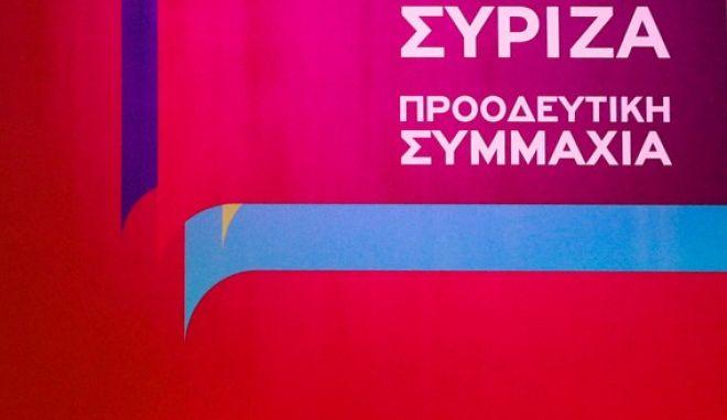 Στιγμιότυπο από εκδήλωση της Προοδευτικής Συμμαχίας