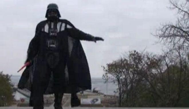 Ο Darth Vader διεκδικεί έκταση στην Ουκρανία