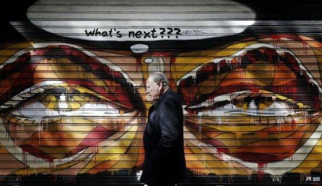 Αποκαλυπτική έκθεση ΔΝΤ για Ελλάδα: Πώς το ίδιο το κράτος γίνεται προστάτης της φοροδιαφυγής