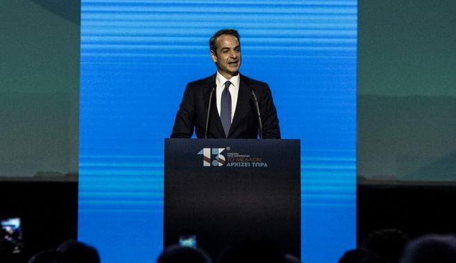 Ομιλία του Πρωθυπουργού Κυριάκου Μητσοτάκη στο 13ο Συνέδριο της ΝΔ.