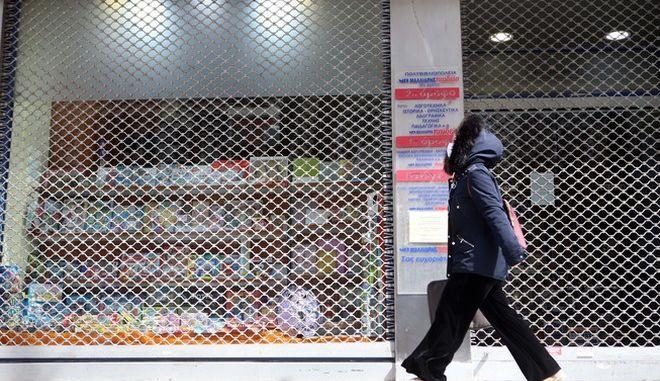 Κλειστά καταστήματα στη Θεσσαλονίκη