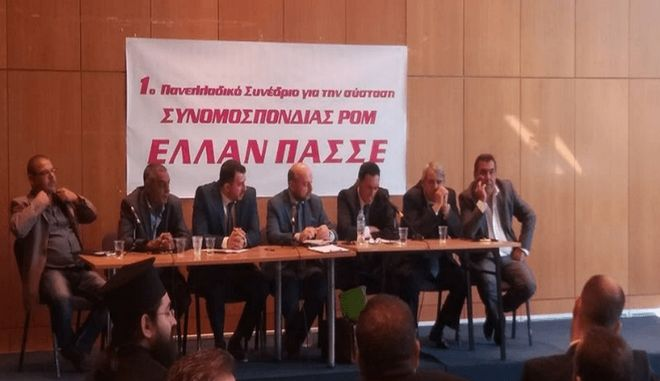 Συνομοσπονδία Ελλήνων Ρομά: Να μην μείνουν ξανά οι ανακοινώσεις της πολιτείας κενό γράμμα