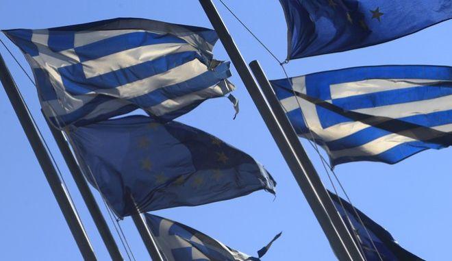 Σημαίες Ελλάδας - ΕΕ