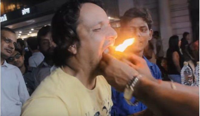 Το ινδικό διεγερτικό 'φωτιά'. Εσύ θα το δοκίμαζες;