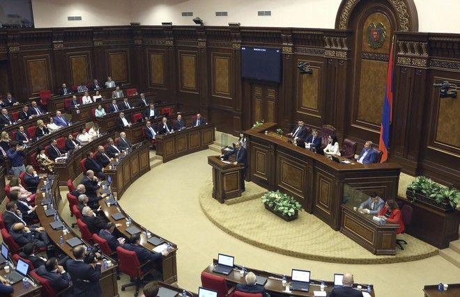 Το κοινοβούλιο της Αρμενίας