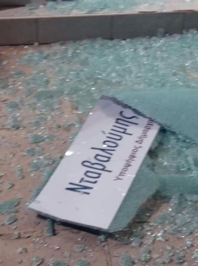 Ορχομενός: Έσπασαν τζαμαρία προεκλογικού κέντρου