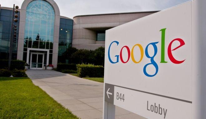 Ευρωπαϊκός τύπος vs Google: Οξύνεται η κόντρα