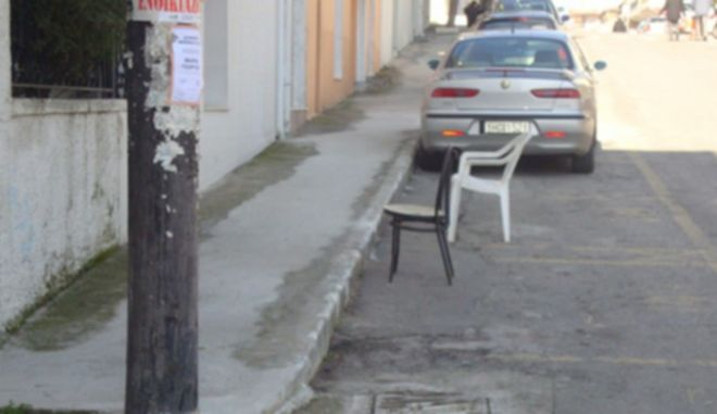 Στη φυλακή για μια θέση πάρκινγκ