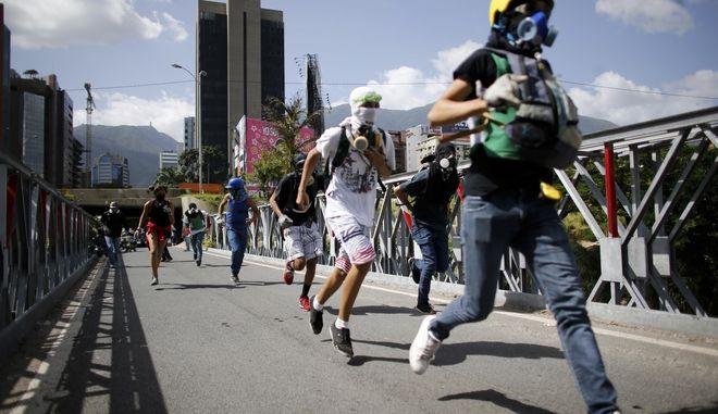 Βενεζουέλα: Διέφυγε στην Κολομβία η πρώην γενική εισαγγελέας