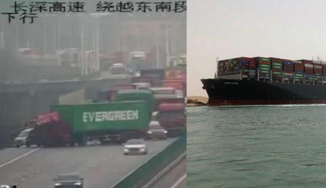 Σατανική σύμπτωση: Φορτηγό με κοντέινερ Evergreen μπλόκαρε δρόμο όπως το πλοίο στο Σουέζ