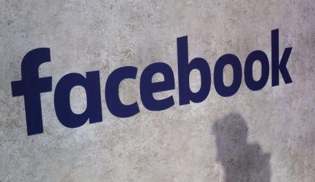Facebook: Κόλπο γκρόσο για την αποφυγή του νέου ευρωπαϊκού κανονισμού για την ιδιωτικότητα
