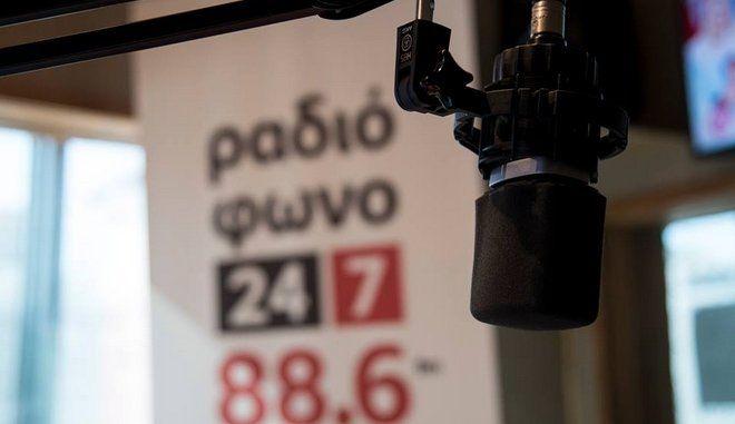 Παράνομη κηρύχθηκε από το Μονομελές Πρωτοδικείο Αθηνών η 24ωρη απεργία που πραγματοποιήθηκε στο Ραδιόφωνο 24/7 την Τετάρτη 27 Ιουνίου.