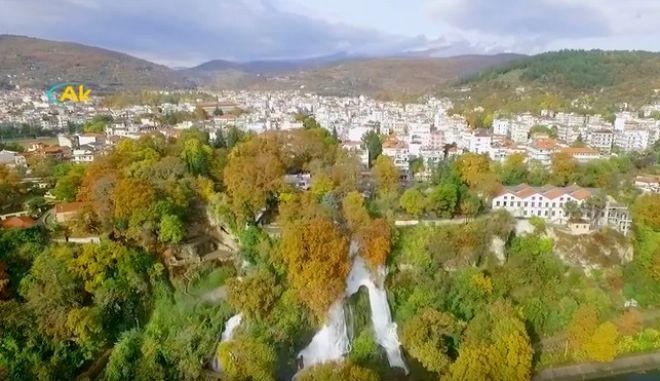 Πτήση drone πάνω από τους επιβλητικούς καταρράκτες στην Έδεσσα
