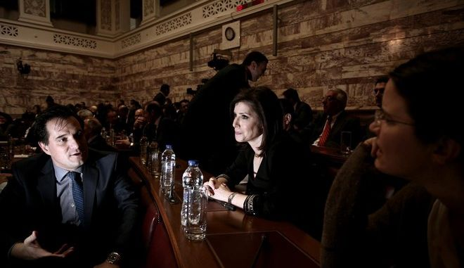 Parliamentary Group of Right Wing New Democracy Party, at the Senate room of the Greek Parliament, in Athens, on Feb. 5, 2015 /    ,    ,  ,  5 , 2015