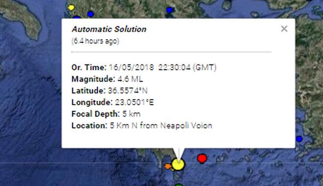 Σεισμός 4,6 ρίχτερ στην Πελοπόννησο