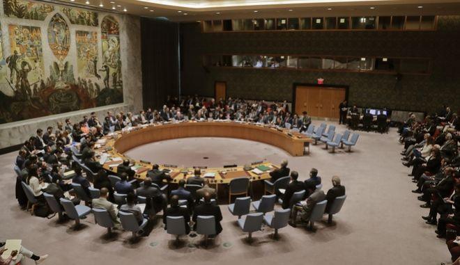 To συμβούλιο ασφαλείας του ΟΗΕ