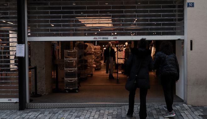 Κλείσιμο του λιανεμπορίου, 6 Φεβρουαρίου 2021