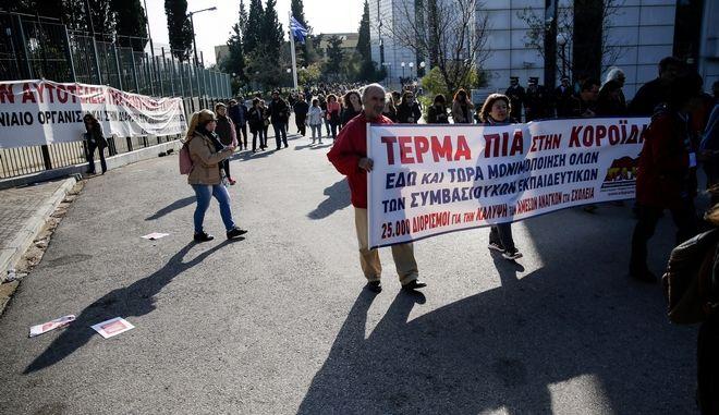 Στιγμιότυπο από διαμαρτυρία εκπαιδευτικών στο υπουργείο Παιδείας
