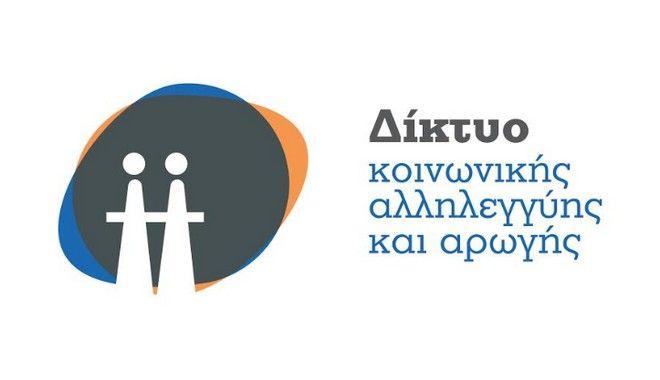 Δωρεά στο Γ.Ν. Θεσσαλονίκης
