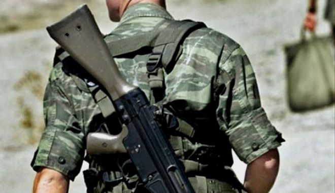 Εθνοφρουρός έφυγε μέσω κατεχομένων για να είναι στο ΠΑΟΚ-ΑΕΚ