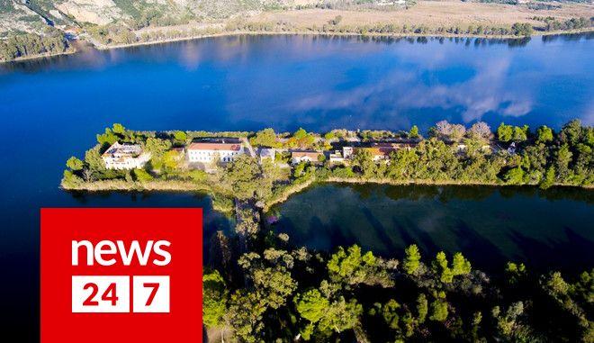 Ξεκινά το έργο εκσυγχρονισμού των εγκαταστάσεων λίμνης Καϊάφα