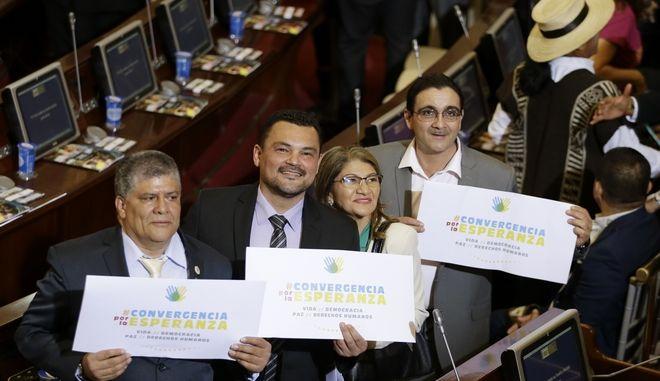 Πρώην αντάρτες της FARC στο κονγκρέσο