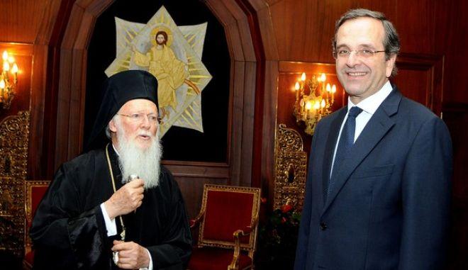 Ο πρόεδρος της Νέας Δημοκρατίας, Αντώνης Σαμαράς, συνοδευόμενος από την σύζυγό του και τον εκπρόσωπο του κόμματος της ΝΔ Γιάννη Μιχελάκη, μετέβη στο Οικουμενικό Πατριαρχείο, στην Κωνσταντινούπολη, την Τρίτη 10 Απριλίου 2012, όπου συναντήθηκε με τον Οικουμενικό Πατριάρχη Βαρθολομαίο. (EUROKINISSI // ΓΟΥΛΙΕΛΜΟΣ ΑΝΤΩΝΙΟΥ)