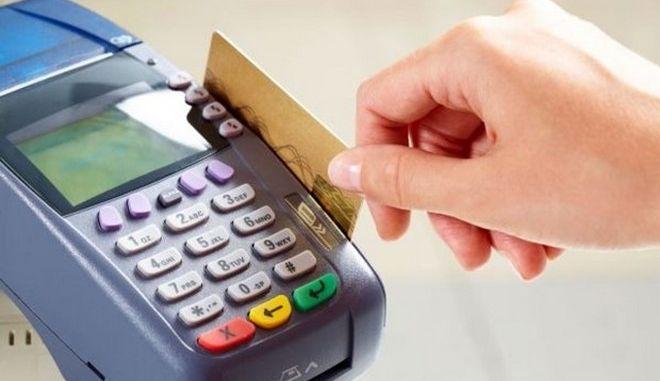 Μέχρι 100 ευρώ οι συναλλαγές σε μετρητά σε εφορίες