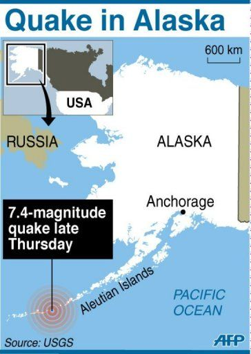 Σεισμός 7,4 Ρίχτερ στον Ειρηνικό Ωκεανό