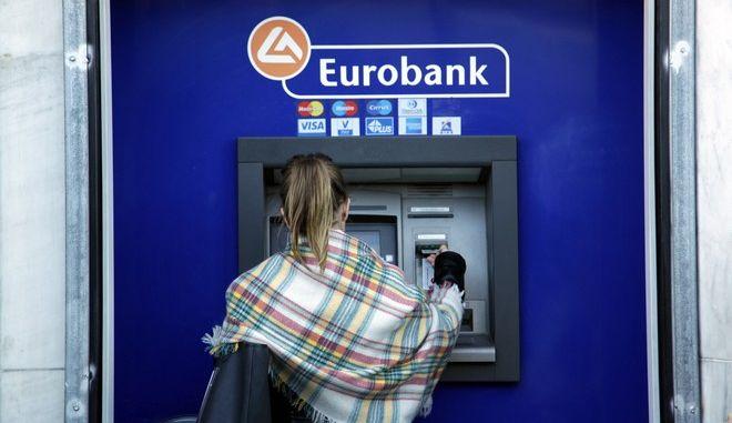 Atm της Eurobank