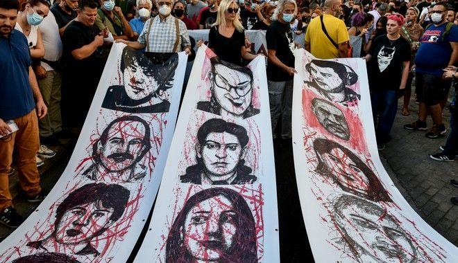 Αντιφασιστική συγκέντρωση και πορεία στο Κερατσίνι για τα οκτώ χρόνια από την δολοφονία του Παύλου Φύσσα