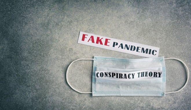 Κορονοϊός: Στον Εισαγγελέα όσοι διαδίδουν Fake News