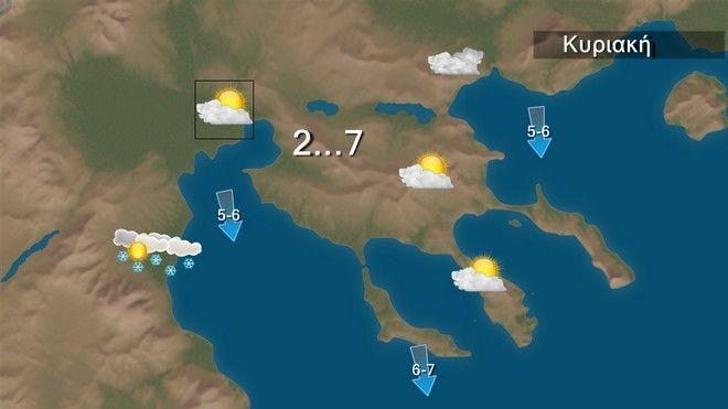 Καιρός: Χιόνια την Κυριακή ακόμη και σε χαμηλότερο υψόμετρο