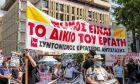 Πορεία κατά του εργασιακού νομοσχεδίου (Φωτογραφία αρχείου)