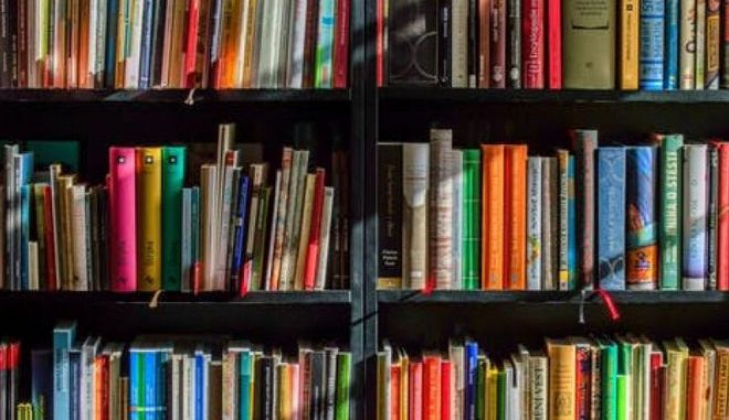 Δίκτυο Σχολικών Βιβλιοθηκών: Η διαδικασία εγγραφής και η αίτηση ένταξης