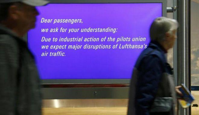 Η Lufthansa ματαιώνει 912 πτήσεις για την Πέμπτη. Συνεχίζουν την απεργία οι πιλότοι